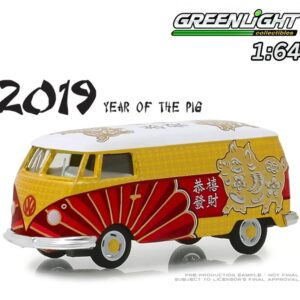 Greenlight – Volks Wagon Panel Van 2019 Year of Pig