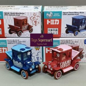 Tomica – Japan 7-Eleven Exclusive Mickey & Minnie High Hat Classic Koi Fish Livery Set