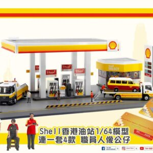 Hongkong Shell Petrol Station Exclusive –  Diorama and Figures Set